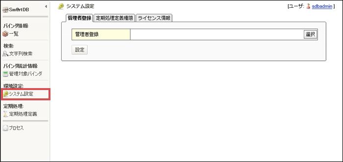 FAQ-001419_0001.png
